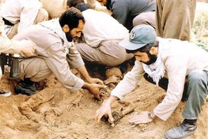 شناسایی هویت شهید محمد عمویی پس از ۳۶ سال