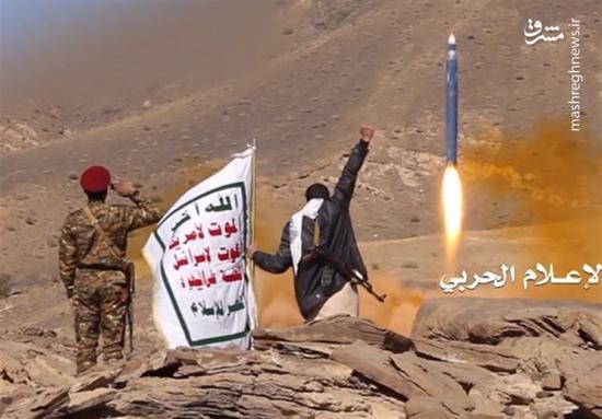 بیانیه ارتش یمن درباره اوضاع الحدیده