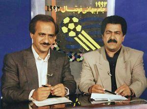 عکس/ گزارشگران صداوسیما در جام جهانی 1994