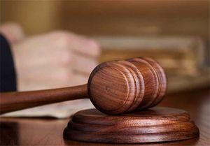 زمان صدور حکم پرونده دختر وزیر سابق