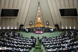 اصلاح ساختار دولت در دستورکار مجلس