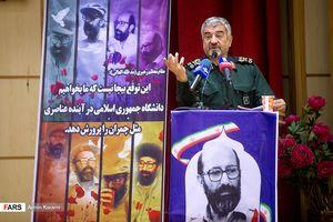 عکس/ آئین بزرگداشت شهید دکتر مصطفی چمران