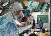 شهریه مدارس لاکچری تهران تا 100میلیون تومان!