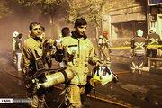 جزئیات آتش سوزی شب گذشته در خیابان امیرکبیر