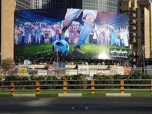 عکس/ تازهترین دیوارنگاره میدان ولیعصر«عج»