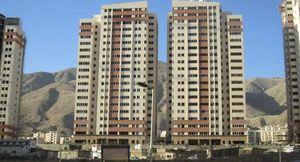 جدول/ مظنه آپارتمان نوساز در تهران