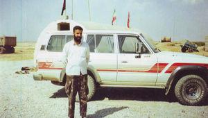 شهید حسین صابری - تفحص