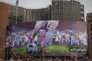 فیلم/ مراحل نصب جدیدترین دیوارنگاره میدان ولیعصر(عج)