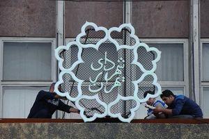 اسامی پیرمردهای چمدان به دست در شهرداری تهران +جدول