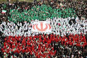 نماهنگ/ برای عظمت ایران