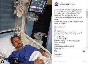 عکس/ عمو قناد در بیمارستان بستری شد