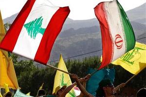 فیلم/ شادی لبنانی ها بعد از پیروزی تیم ایران