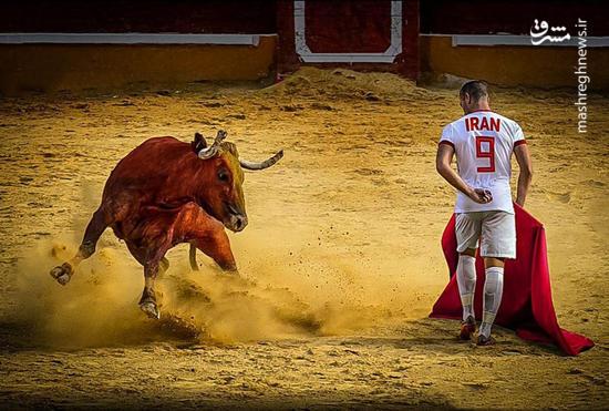 عکس/ بهترین راه مهار اسپانیای خشمگین!