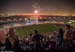 بازی ایران و اسپانیا در آزادی