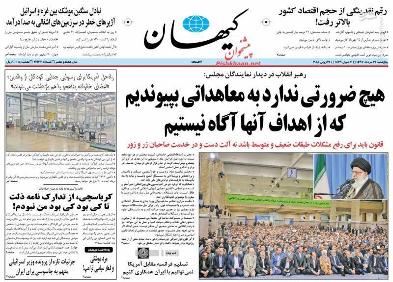 کیهان: هیچ ضرورتی ندارد به معاهداتی بپیوندیم که از اهداف آنها آگاه نیستیم