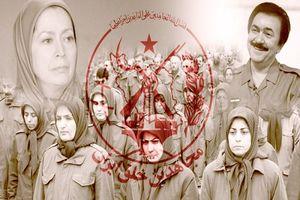 کاربران ایرانی درباره گروهک منافقین چه میگویند؟+ عکس