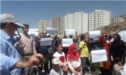 اعتراض متقاضیان مسکن مهر