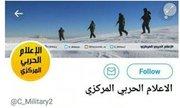 فیسبوک و توییتر صفحات «الاعلام الحربی» را مسدود کردند