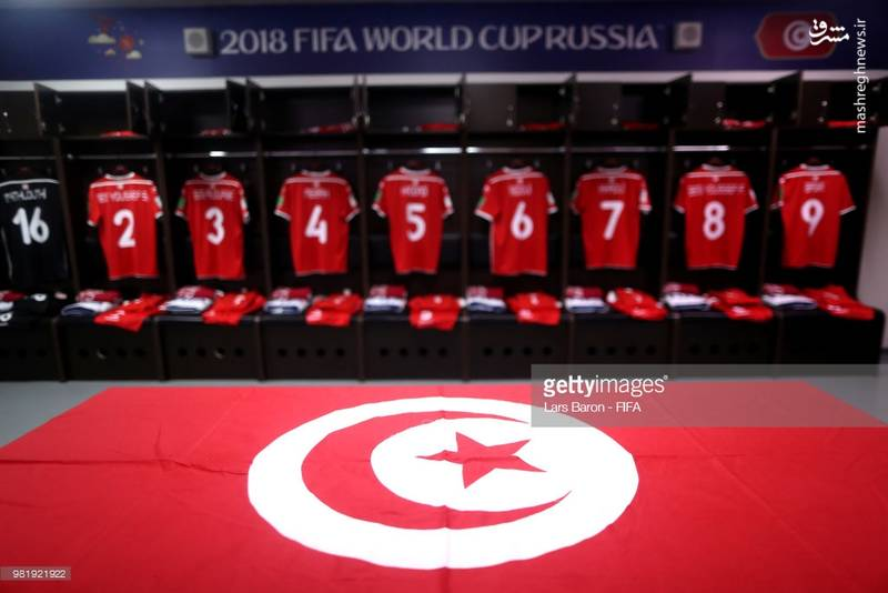 رختکن تیم ملی تونس