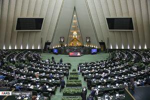 درخواست نمایندگان مجلس درباره بررسی مسائل اقتصادی
