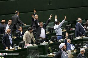 کارنامه خالی مجلس در بحرانهای اقتصادی/ چرا دولتیها نمایندگان را جدی نمیگیرند؟!+ جدول