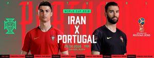 پوستر بازی ایران و پرتغال