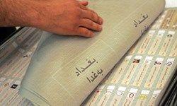 بازشماری دستی آراء در برخی مراکز انتخابی عراق