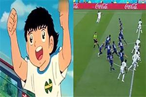 فیلم/ آفسایدگیری ژاپنی ها به سبک کارتون فوتبالیست ها