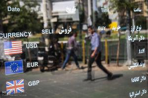 عکس/ حال و هوای بازار امروز ارز