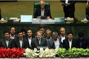 نشست مشترک ۳ کمیسیون مجلس درباره گرانیهای اخیر