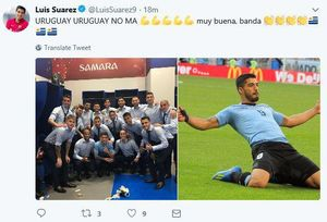 عکس/ توئیت لوئیس سوارس پس از برد مقابل روسیه