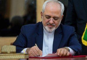 توئیت ظریف درباره سالگرد حمله به هواپیمای مسافربری ایران