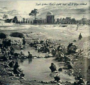 عکس/ آرامگاه سعدی، یک قرن پیش