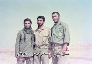 شهید حسین املاکی