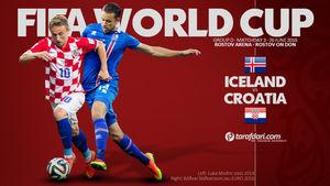 ترکیب تیمهای کرواسی و ایسلند اعلام شد +عکس