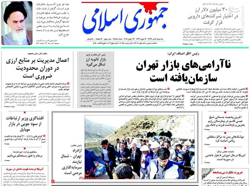 جمهوری اسلامی: ناآرامی های بازار تهران سازمان یافته است