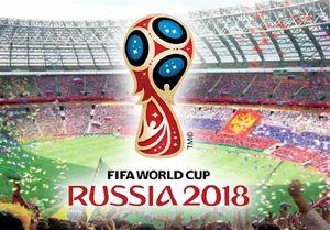 رکوردهای جام جهانی در مرحله گروهی