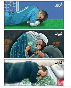 کاریکاتور جنجالی روزنامه ابتکار