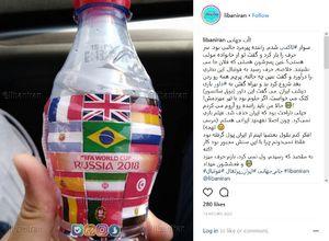 حمایت عجیب یک راننده تاکسی لبنانی از تیم ملی ایران +عکس