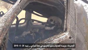 تصاویر دلخراش حمله عربستان به مینیبوس آوارگان در «الحدیده» (+18)