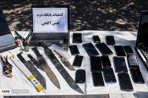 عکس/ سلاحهای کشف شده از سارقان پایتخت