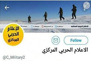 """فیلم/ واکنش """"اعلام الحربی"""" به خباثت صهیونیست ها"""