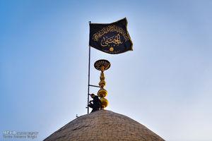 تعویض پرچم گنبد حضرت عبدالعظیم حسنی(ع)