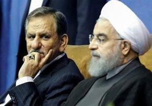 جهانگیری سر شوخی را با روحانی باز کرد!/ مجید انصاری: رابطه اصلاحطلبان و رهبری قطع شد