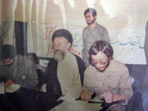 ماجرای دیدار شهید بهشتی در بمبارانِ شدید + عکس