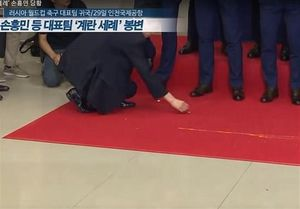 فیلم/ استقبال از ملی پوشان کره جنوبی با تخم مرغ!