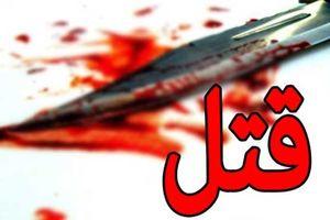 قتل داماد به خاطر درگیری با مادر زنش