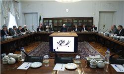 بررسی سناریوهای مختلف اقدامات تهدیدآمیز علیه اقتصاد ایران