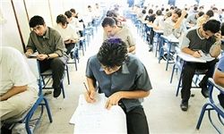 جزئیات برگزاری آزمون استخدامی