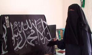عکس/ دستگیری خواهر ابوبکر البغدادی